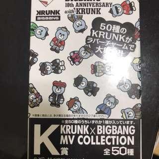 KRUNK x BIGBANG Lawson K賞 Keychain (全新未開)