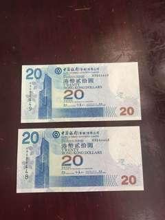 全新直版KR684448和KR684449 雙連號 中銀2009年紙鈔