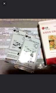 LG Zink paper