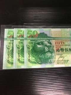 Hong Kong HSBC 50 Dollar (2006) UNC 3 pieces