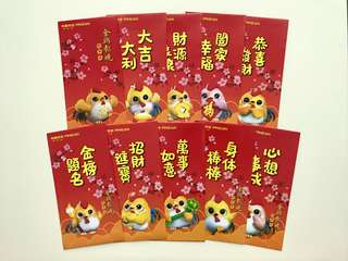10pcs 中国平安 Ping An red packet / ang pow pao