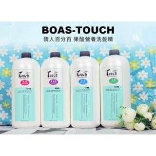 🚚 【髮廊專用】BOAS-TOUCH❤果酸營養洗髮精❤ 2000mL玫瑰