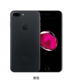 iPhone 7 Plus 128GB (New)