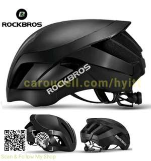 🚚 RockBros Bicycle Helmet