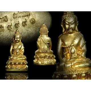 Lp Sintong Wat Pa Tham Viwet
