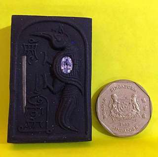 Kruba Baeng Salika King Bird Amulet