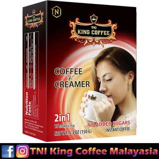 🌟TNI King Coffee 2in1 Vietnam Coffee, 15 sac (HALAL)🌟 添爱尊尚咖啡2合1越南咖啡🌟