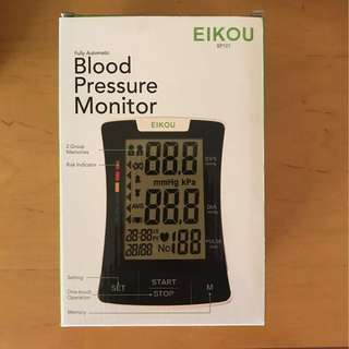 Brand New Blood Pressure Monitor