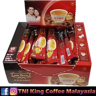 🌟TNI King Coffee 3in1 Vietnam Coffee, 40 sac (HALAL)🌟 添爱尊尚咖啡3合1越南咖啡🌟