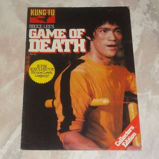 Bruce Lee Game Of Death Collector's Edition 1973 UK KFM Special Magazine