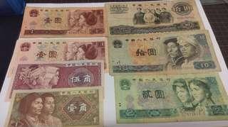 舊 人民幣 共七張