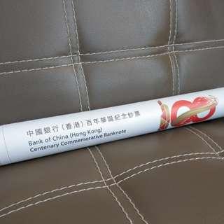 007中銀百年紀念鈔