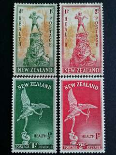 New Zealand unused stamps