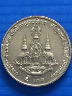 Thailand commemorative baht 1 1996,