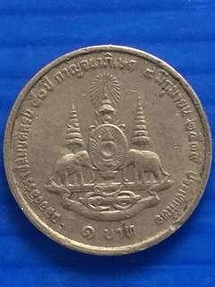 Thailand  Commemorative 1 baht 1996