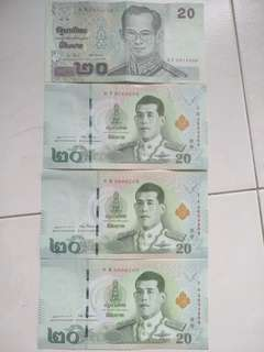 🚚 ฿20 Thai Baht