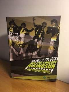 TVXQ 東方神起 [2006 Live Concert Rising Sun] DVD