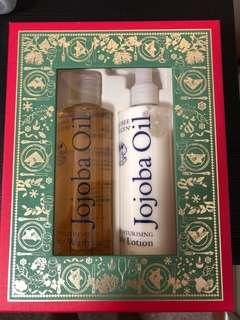 Jojoba oil body lotion & body wash gift set