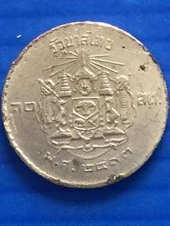 Thailand 10 Satang 1950, Rare