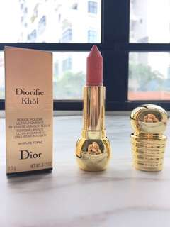 Dior limited edition Christmas 341