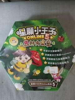 星願小王子學習遊戲系統五 6-14歲