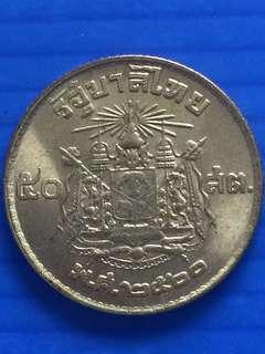 Thailand 50 Satang 1957, AU-UNC
