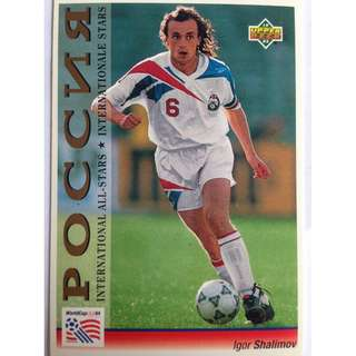 Igor Shalimov (Russia) - Soccer Football Card #119 (International All-Stars) - 1993 Upper Deck World Cup USA '94 Preview Contenders