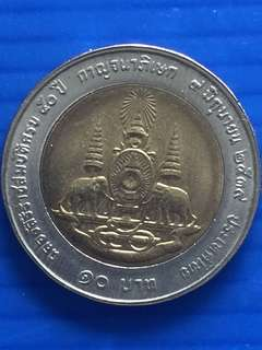 Thailand commemorative 10 Baht 1996
