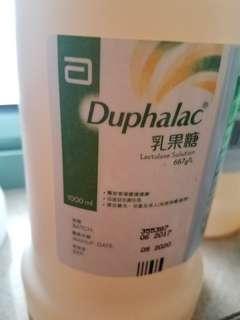 乳果糖 美國雅培