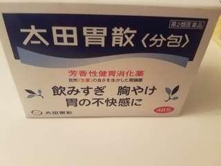 太田胃散購自日本