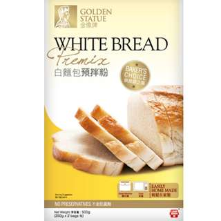 金像牌 白麵包 預拌粉 GOLDEN STATUE PREMIX White Bread