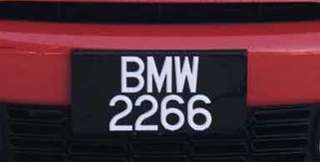 BMW car plate number for sales
