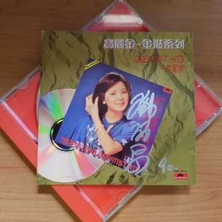 鄧麗君親筆簽名-1989年香港第一韩国银圈版金装系列1