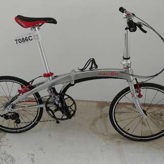 Folding Bike Dahon Vigor D9