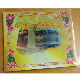 B2 - MTR Mouse Pad 地鐵公司 - 紀念品 - 絕版