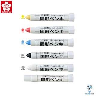 Sakura Heat Resistant Solid Paint Marker
