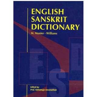 Reverse Sanskrit Dictionary (551 Page Mega ebook)