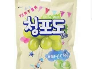 Korean grape candys