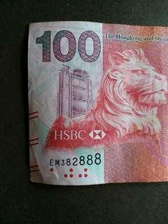 D 香港纸幣100元 EM382888 (流通品相)