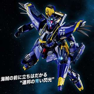 Bandai METAL BUILD Gundam F91 (Harrison Martin/Maddin Custom)