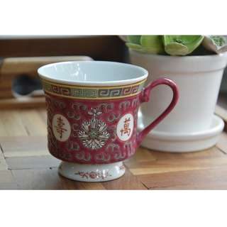 Chinese Footed Red Teacup