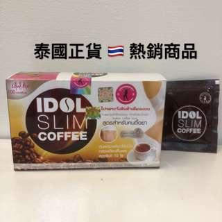 🚚 泰國瘦身咖啡