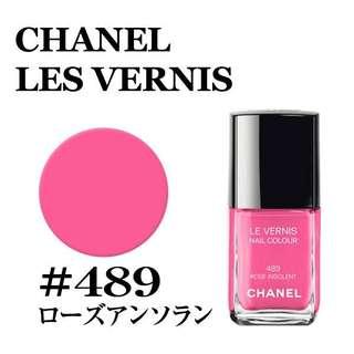 🚚 正品CHANEL實品圖 專櫃 粉色系 489 超可愛