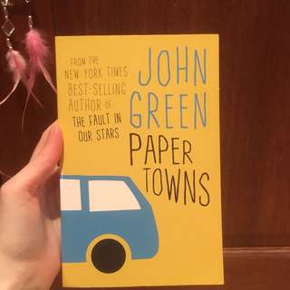 Paper Towns by John Green excellent condition