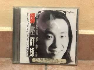 Ronald Cheung video cd karaoke