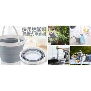 [多用途塑料折疊洗車水桶] 一秒輕鬆折疊,容量10L,應對不同場合使用,可洗車桶、家用澆花、晾衣桶、戶外野餐、置物桶等等