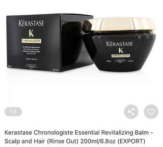 Kérastase Chronologiste Essential Balm Treatment