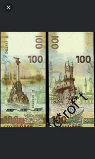 俄羅斯 2015年100盧布俄羅斯收回克里米亞半島紀念幣全新 UNC