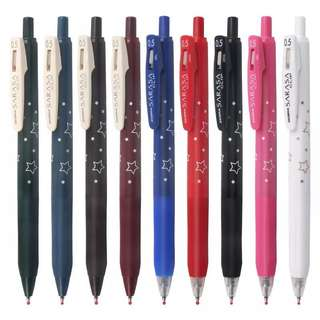 Zebra Japan Star design JJ15BST Sarasa pen