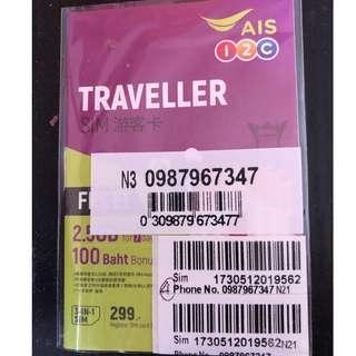 Ais Traveller Sim 4G LTE 8日泰國無限數據及通話卡 - 到期日:31/09/2018